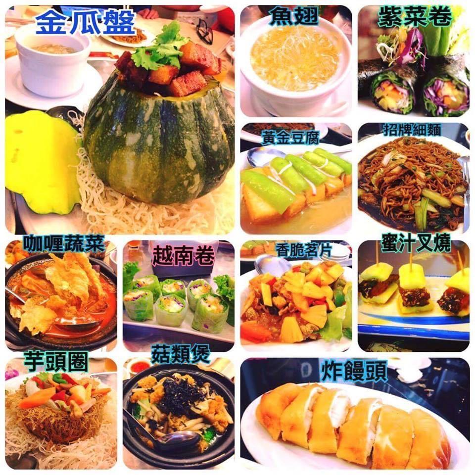 Chinese Rendang curry Food Gems In Kuala Lumpur