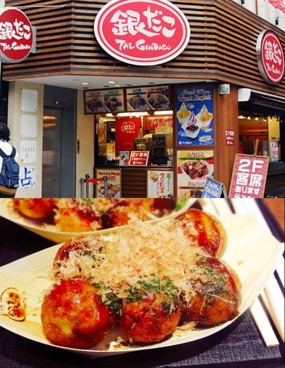 Cheap Eats In Tokyo, GINDACO