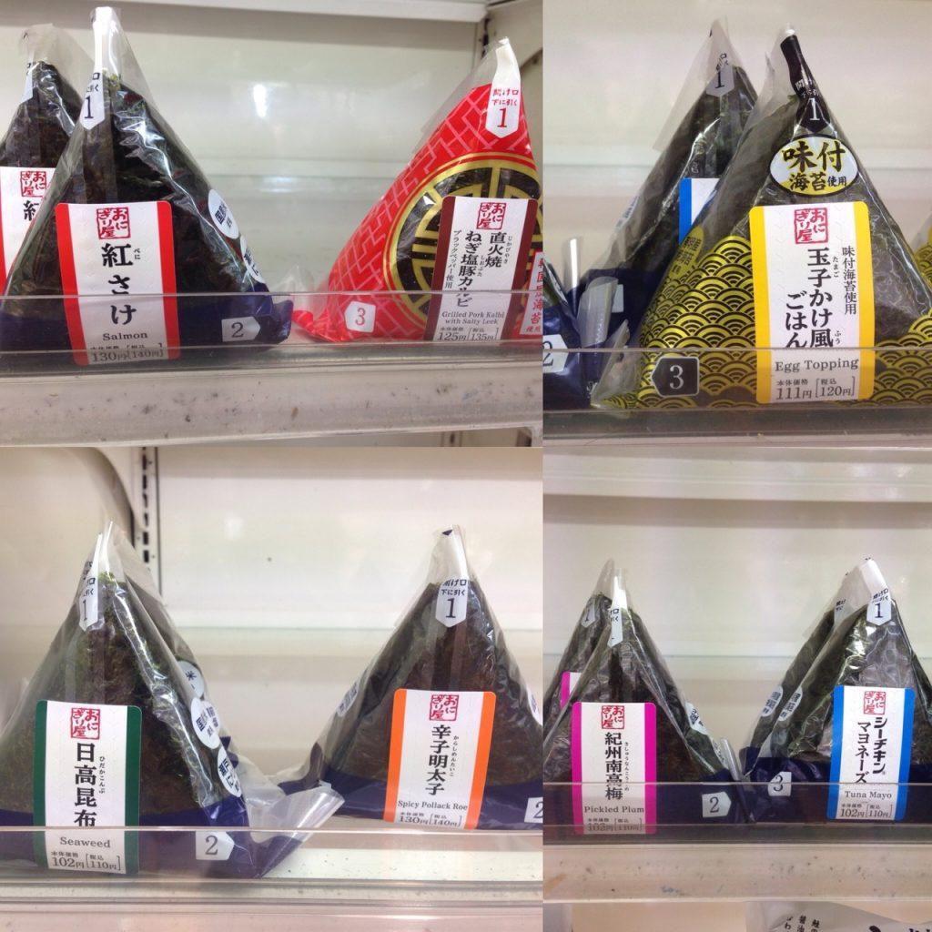 Cheap Eats In Tokyo, ONIGIRI