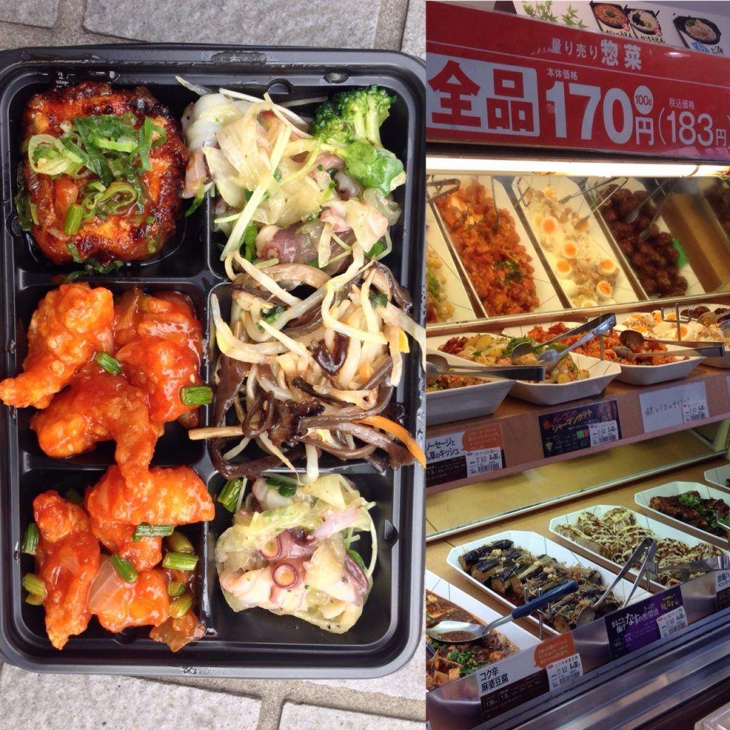 Cheap Eats In Tokyo, ORIGIN BENTO