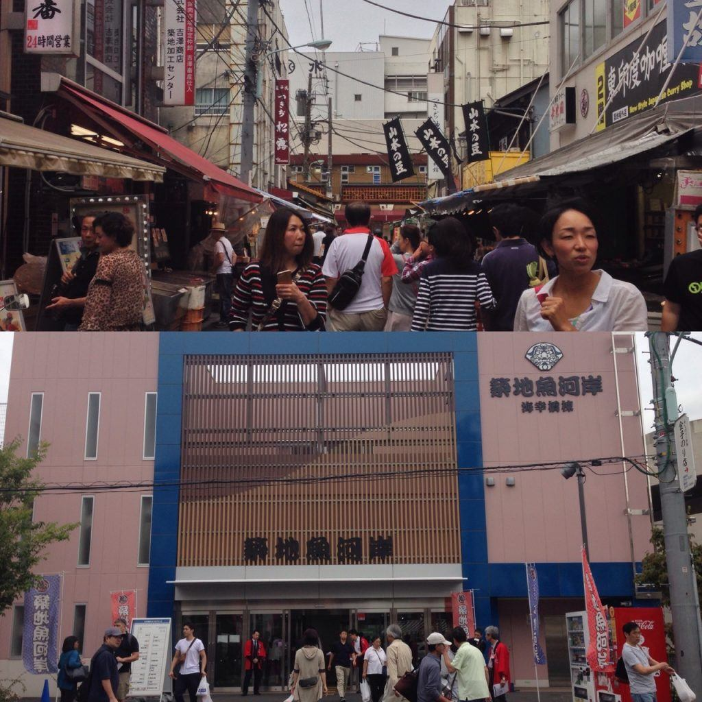 SMOKED SALMON, Cheap Eats In Tokyo
