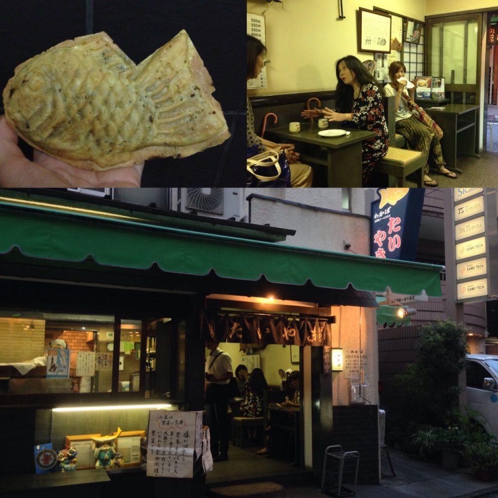 Cheap Eats In Tokyo, TAIYAKI WAKABA