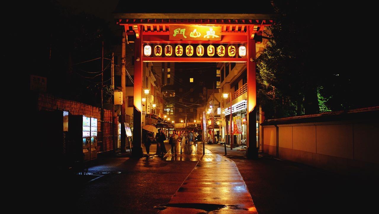 best bars in Tokyo