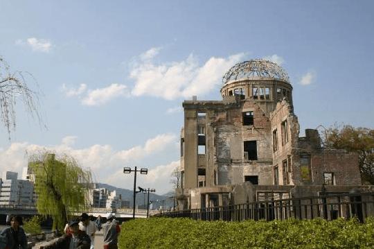 HiroshimaPeace Memorial Park & Museum