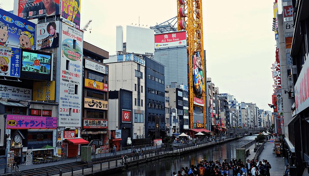 things to do in Osaka, dotombori
