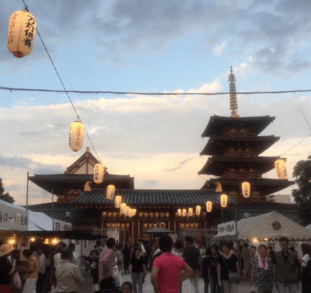 things to do in Osaka, flea market
