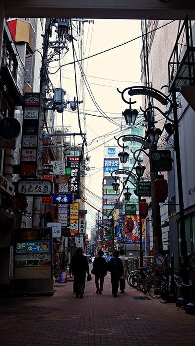 things to do in Osaka, tenjinbashi suji