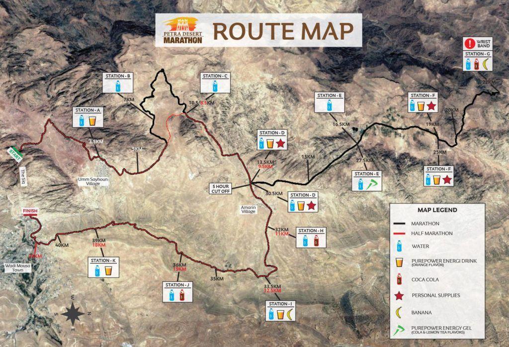 Petra Marathon and Half Marathon Route Map