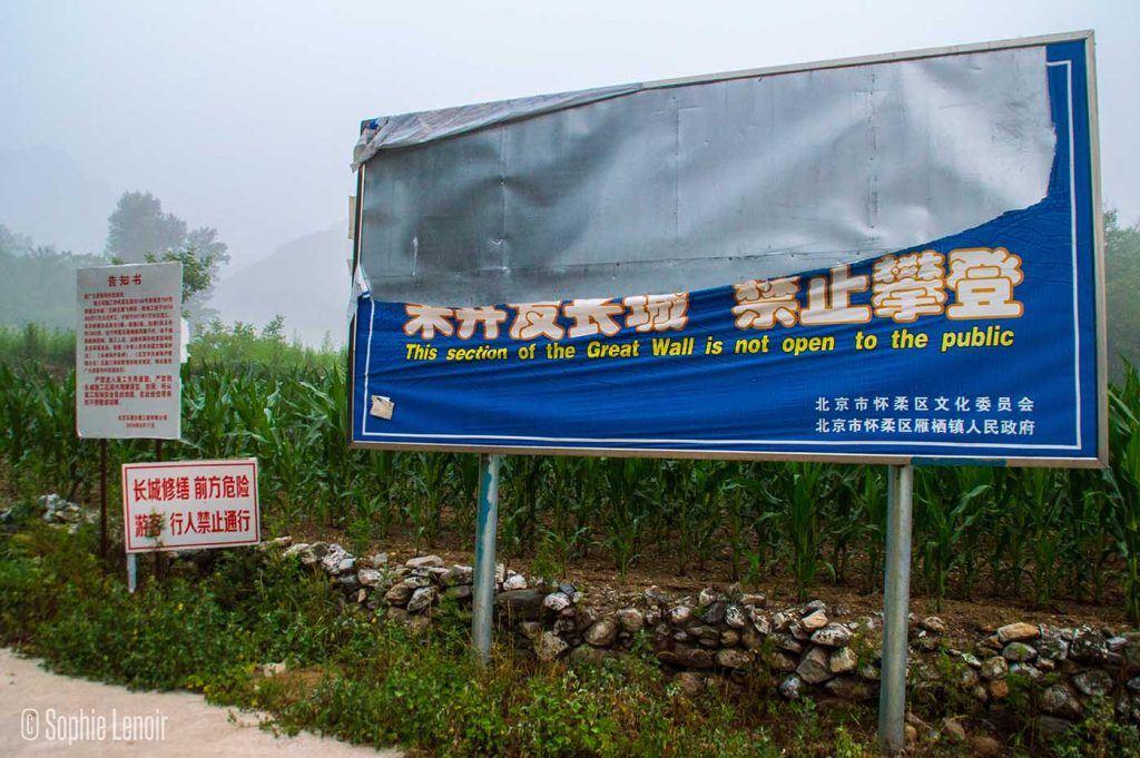 Wall is not open to the public Jiankou Great Wall