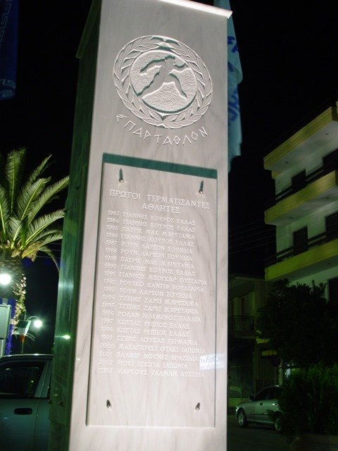 Monument with names of Spartathlon winners