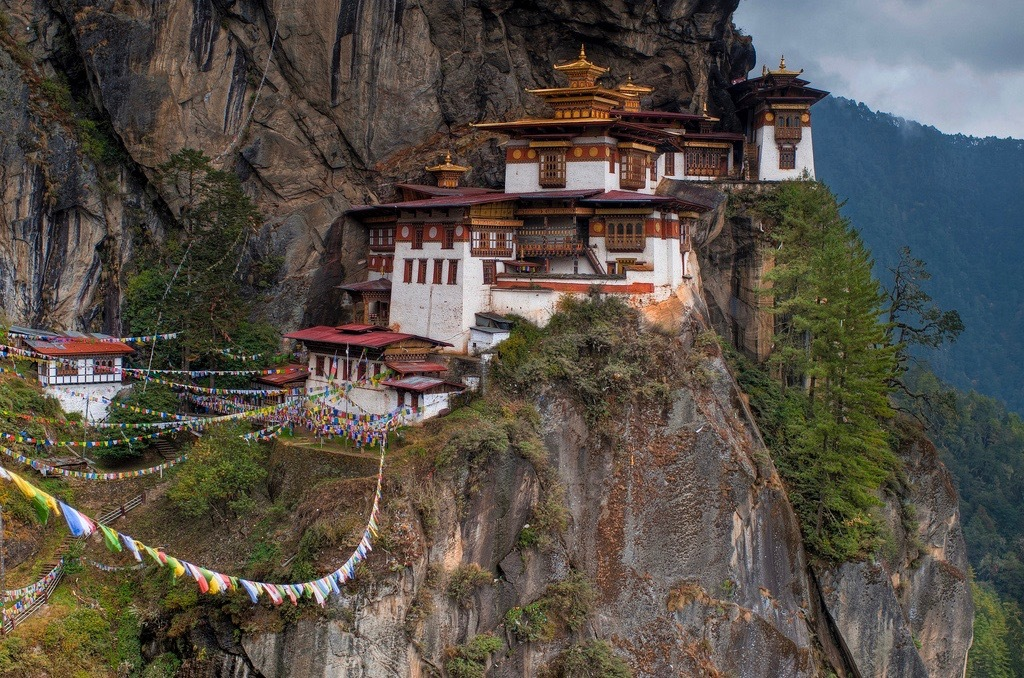 The Last Secret Bhutan ultramarathon