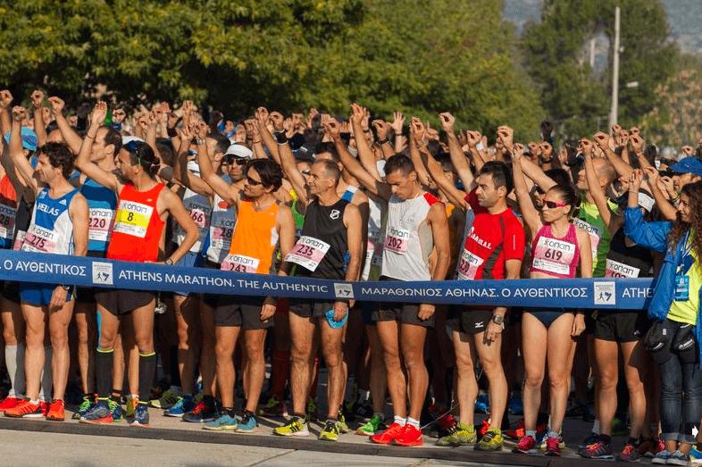 Athens Marathon 2020