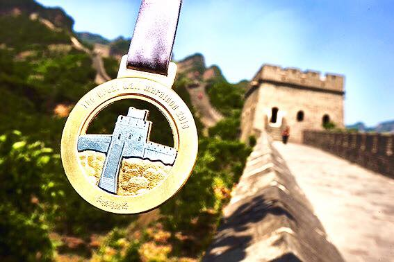 Winner's medals of the Great Wall