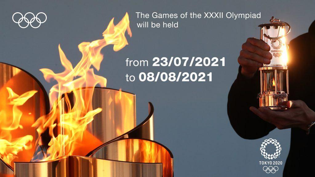 2021 dates announced