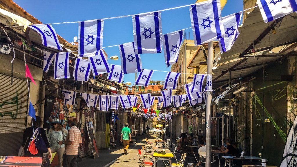 Yom Ha'atzmaut Isreal Independence Day