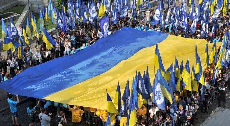 Ukraine Flag Day 2019