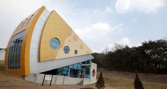 Imsil Cheese Park in Korea