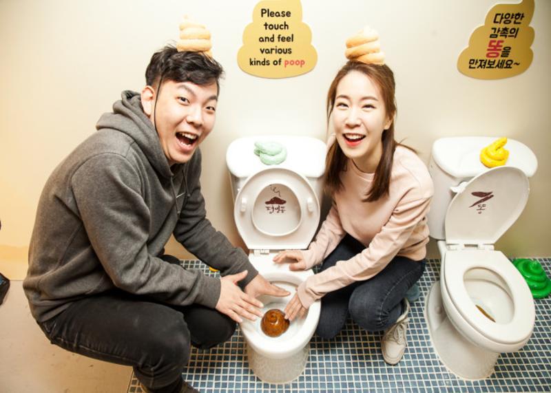 Poopoo Land in South Korea
