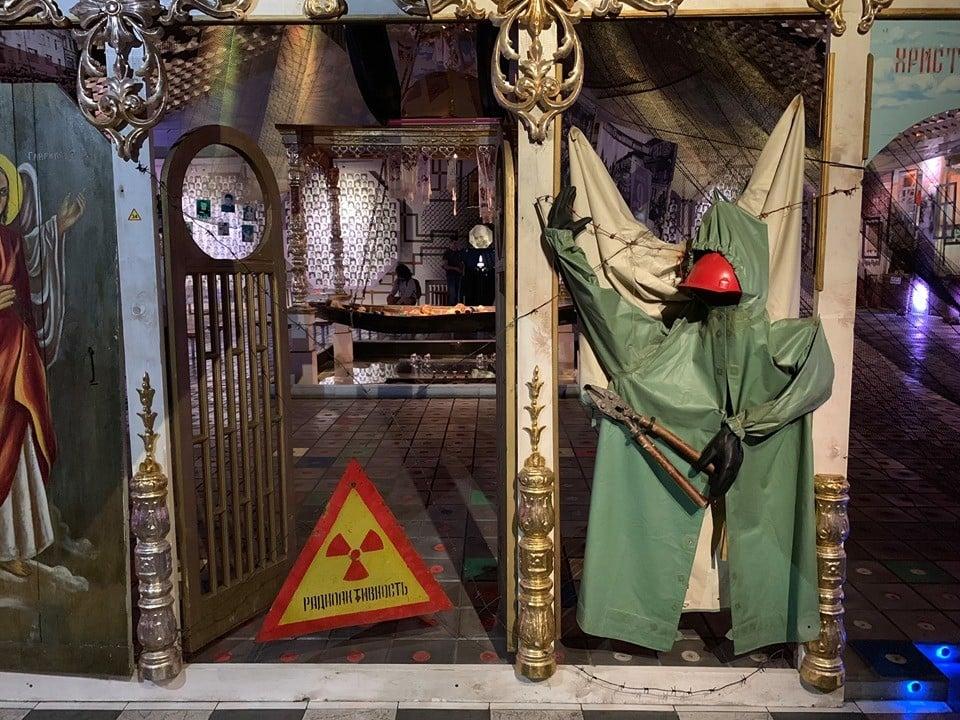 Chernobyl Museum in Kiev