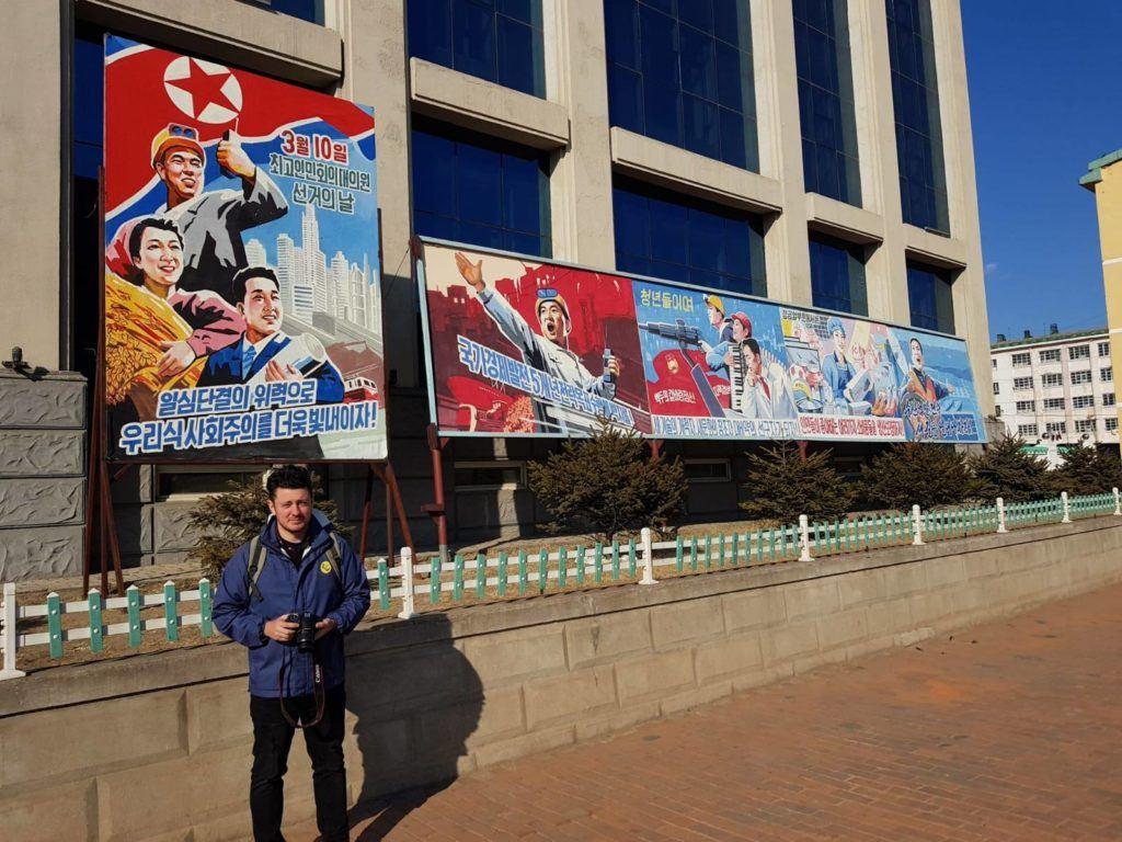 Traveling to North Korea