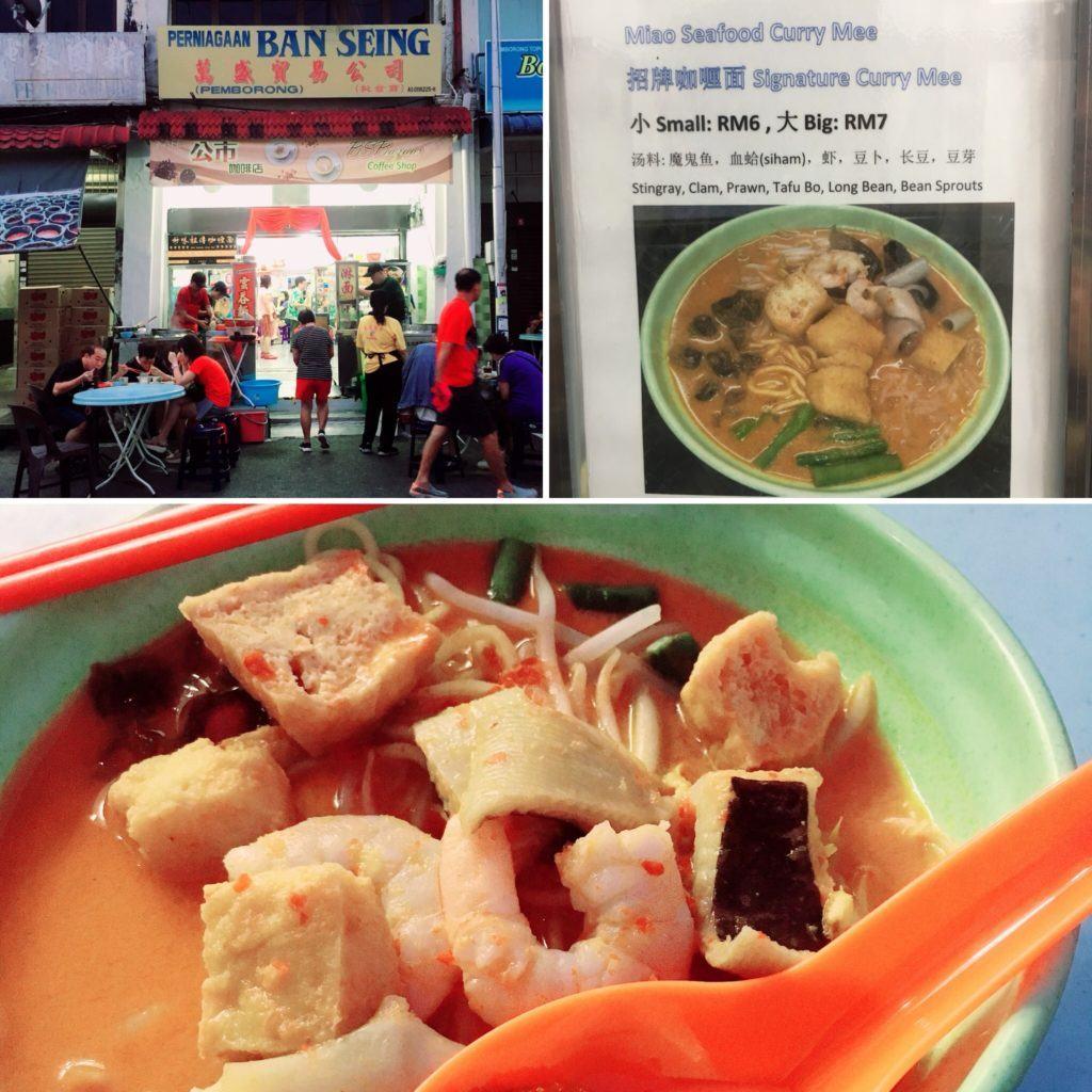 Malaysian seafood curry